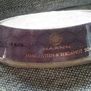 HARNN マンゴスチン&ベルガモットSOAP