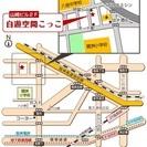 ピラティスでコアエクササイズIN大阪