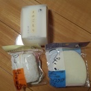 新品未開封☆よーじやスキンケア3点セット