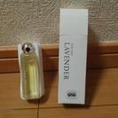ファーム富田のラベンダー香水