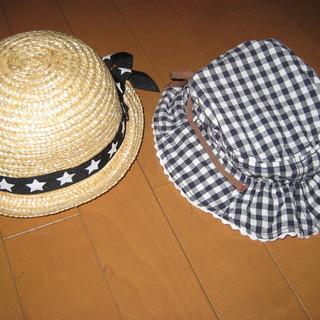帽子2つセットでいりませんか?サイズ50