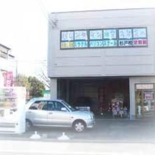 ミラクルパソコンスクール杉戸校
