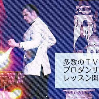 川崎で4月よりテレビ出演経験もある講師によるアルゼンチンタ…