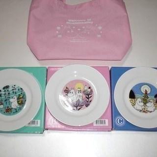 ムーミン絵皿3枚セット【未使用・非売品】 お売りします