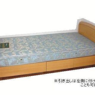 【終了】木製シングルベッド 無料でお譲りします - 神戸市