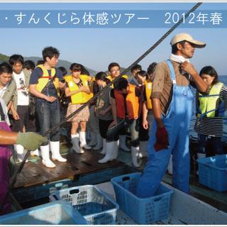 さつま・すんくじら食の体験フェスティバル 2012年春