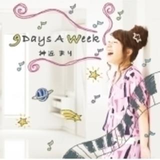 studio  Cat'sEye  music school - 音楽