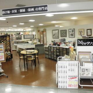 掛け軸・表装・絵画・額縁の専門店 ギャラリー上田 俳画教室