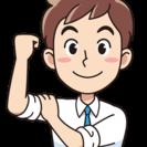 交通費無料‼︎【介護福祉士】☆一時的なご利用大歓迎!介護~受診・...