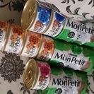 猫のエサ缶詰め モンプチ 16缶