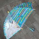電車がいっぱいKidsForetの50cm雨傘