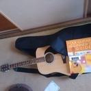 フォーギター