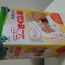 カネサン さく乳器(中古)