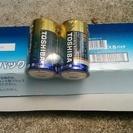 東芝/【単1形】2本 アルカリ乾電池 「アルカリ1」LR20