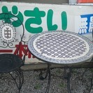 ガーデンテーブルと椅子