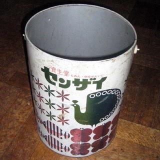 【昭和レトロ】 缶