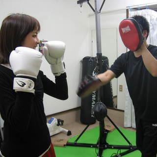 ★女性もできる★シェイプUPキックボクシング