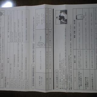 金曜朝の日本語教室開講 武蔵境