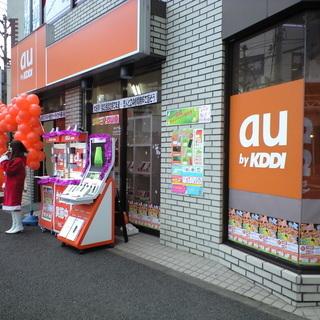 JR八王子駅南口で唯一のauケータイとWILLCOMケータイの専...