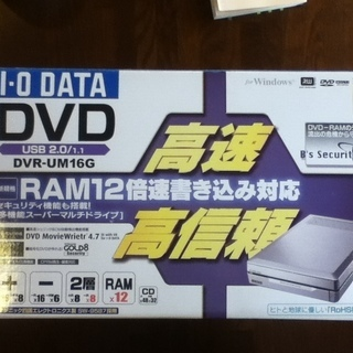 I-O DATA CD/DVD Multi-Drive (…