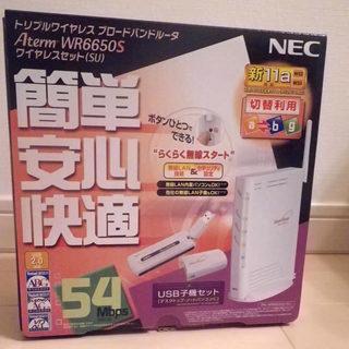 【終了】【譲】無線LAN対応ブロードバンドルータ(USB子…