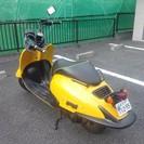 【原付譲ります】ホンダ ジョーカー50 - 藤沢市