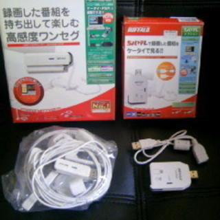 USB対応 ワンセグチューナー&SDカード転送ユニットのセット(...