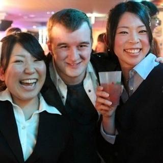 ☆外国人のお友達が作れるフレンドリーなパーティー☆The FIFO インターナショナルパーティー大阪 - パーティー