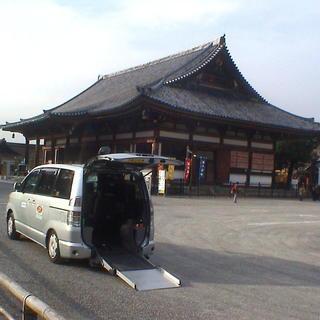 車椅子のままお出かけ可能な京都の介護タクシーです。