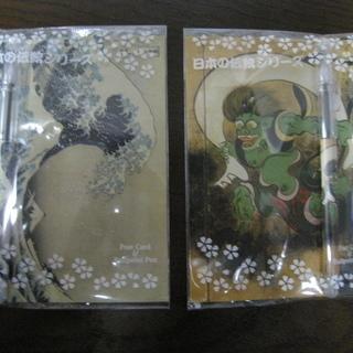 風神雷神と富士浪のポストカードとペンのセット