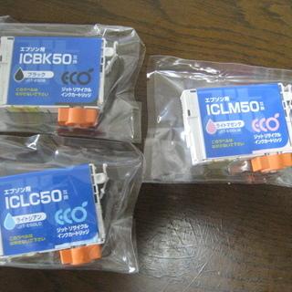エプソン リサイクルインクカートリッジ IC6CL50