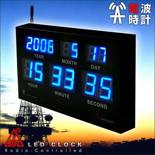 かっこいいLED(青色)電波時計(掛け時計)