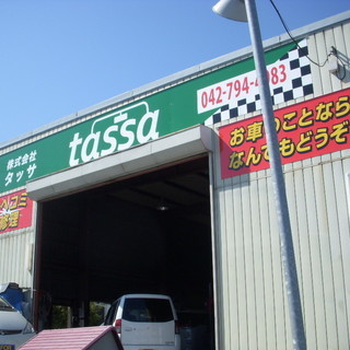 町田市で車のキズへこみの修理を各安...