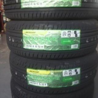 ミニバンタイヤ、タイヤ販売、ミニバン専用タイヤ販売。