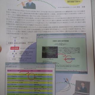 10月13日 (木)「自動動画検索によるインターネット上のコミック...