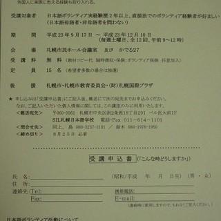 外国人災害時日本語支援【こんなときどうする】