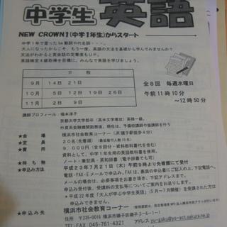 大人が学ぶ中学生英語。今だからこそ...