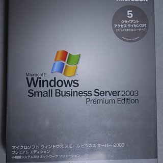 Windows Small Business Server…