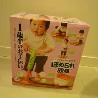 【箱有り】People ピープル ほめられ放題 1,000円