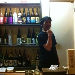 桜木町 ばんちゃん 五周年パーティ - パーティー