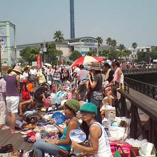 2012年01月02日(月)開催!横浜・八景島シーパラダイスフリーマーケット - 横浜市