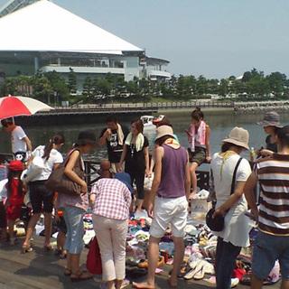 2012年01月22日(日)開催!横浜・八景島シーパラダイ…