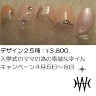 札幌初上陸がいっぱいのネイルスタジオ「+W-happiness」ダブルハピネス - 地元のお店