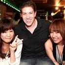 ☆大阪で外国人のお友達が作れるフレンドリーなパーティー☆The F...