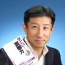 早川勝限定特別営業セミナー
