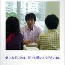 一級建築士や住宅建築コーディネーターによる無料個別相談会in熊本テルサ