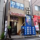 【不動産】下北沢での激安・格安の賃貸物件探しならテラハウジングへ!