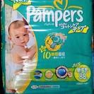 パンパース新生児用(旧)88枚入り 未開封