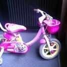 前子供乗せ自転車、子供用自転車、キ...