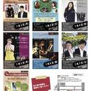 7月2日(月)~8日(日) 『赤坂RED/THEATERとOn t...